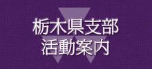 同志社フォーラム2015